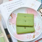 マールブランシュ - 茶の菓