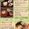喜助 - 料理写真:お得な2種類のランチセット
