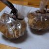Korombusu - 料理写真:左がマロンパイ(200円)、右がいちじくパイ(300円)