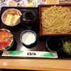 和食レストランとんでん - 料理写真:ランチゆず切りそばとミニまぐろねぎとろ丼1026円