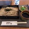 味覚工房&茶房 そばの館 - 料理写真: