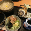 菊丸 - 料理写真:柚月 (ゆうづき) 950円