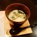 なか井 - 茶碗蒸し
