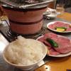 焼肉ハウスファミリー - 料理写真:ライス大