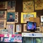ゴッホ - アートポスターとのど自慢というギャップ!