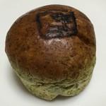 川越ベーカリー 楽楽 - 狭山茶のダブルあんぱん 180円