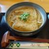 よつ葉 - 料理写真:きつねうどん590円(税込) ※2015年11月