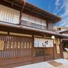 Yokochoukimiya - 外観写真: