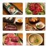 肉処 香月 - 料理写真:「香」コース