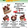クイーン・アリス・カフェ - ドリンク写真:クリスマスケーキご予約開始!!