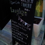 Beer Cafe Laugh'in - 立て看板
