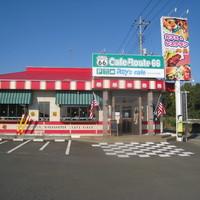 カフェ・ルート66 ROY's cafe - 正面