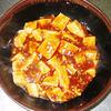 せと - 料理写真:マーボー豆腐