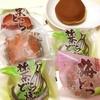 御菓子司 青柳 - 料理写真:こちらも頂き物ですがどら焼き〜☺︎