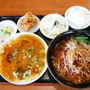 喜福園 - 料理写真:カニ玉ランチ