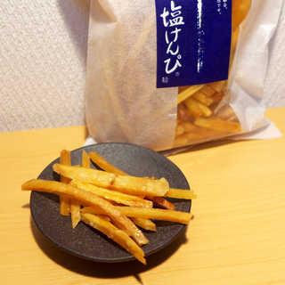 四万十郷 水車亭 - 料理写真:塩けんぴ(200g¥378)。ほど良い硬さ、絶妙な塩の効かせ加減!