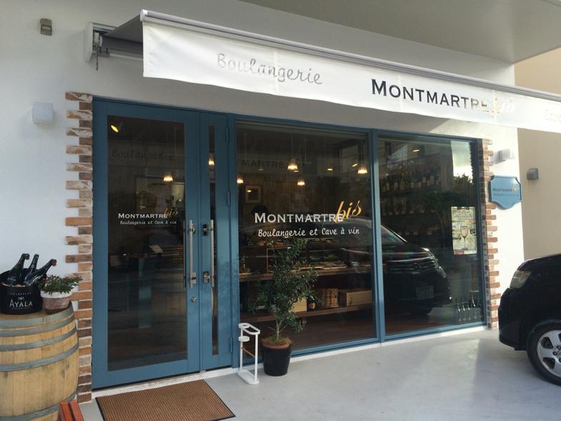 モンマルトル ビス