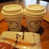 松美庵 - ドリンク写真:珈琲と「だてもん」
