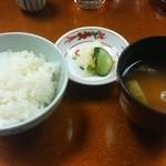 大観荘 - 食事