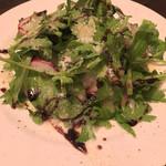 44591993 - ルッコラと春菊サラダ