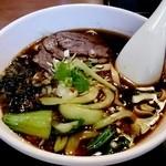 44594061 - 台湾牛肉麺