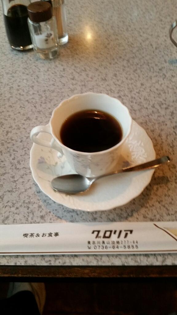 喫茶グロリア