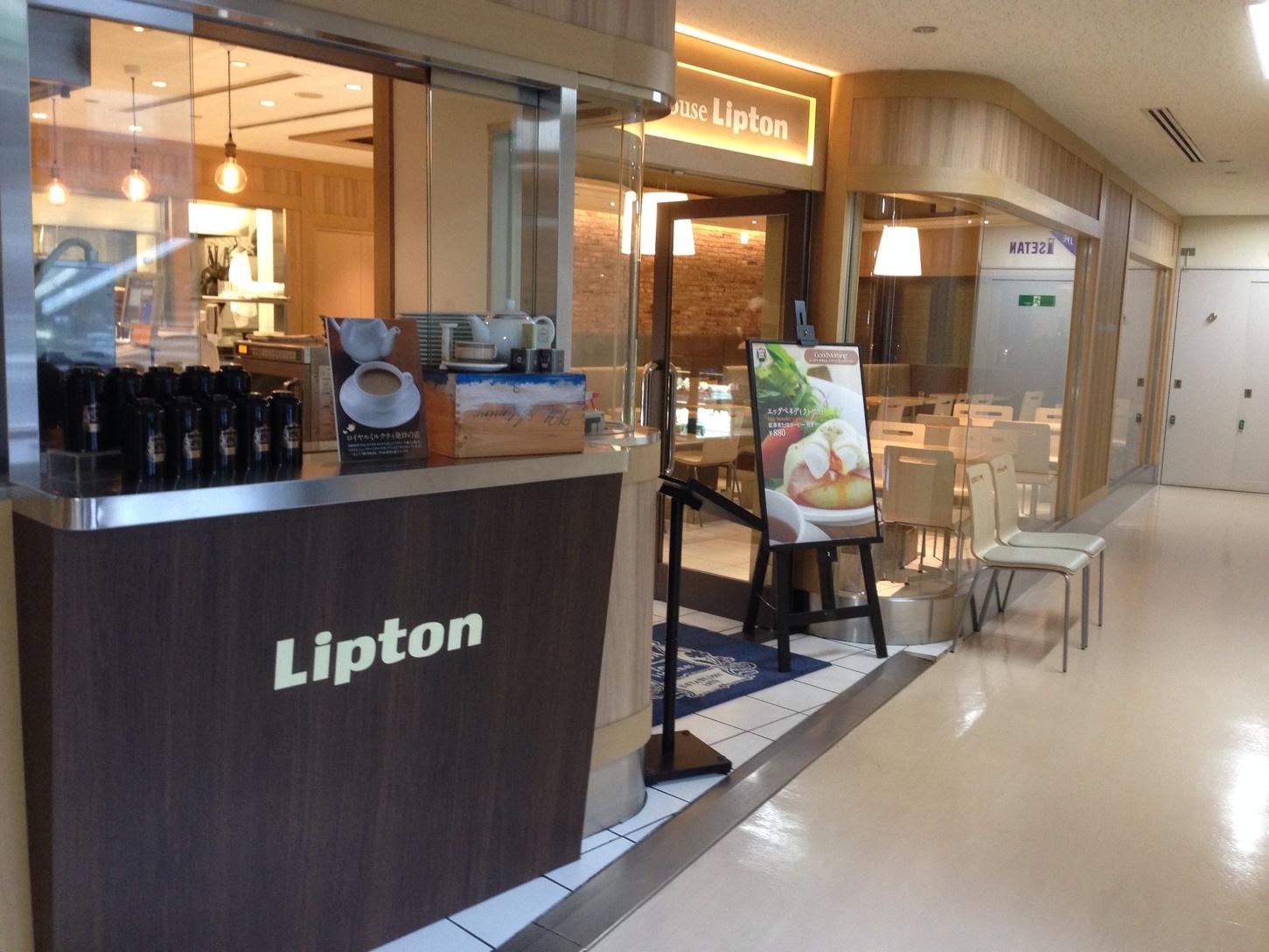 ティーハウス リプトン 京都駅ビル店