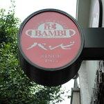 バンビ - 創立1965年
