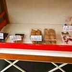 弁慶力餅 三晃堂 - お餅屋さんだけど、いなり寿司が売ってます