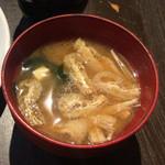 44604390 - お味噌汁 ワカメ、豆腐、揚げ、えのき