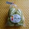 パン工房鳴門屋 - 料理写真:買って帰った☆ポパイの食卓ロール