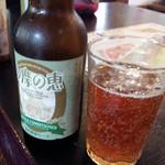 アースガーデン - 多摩地ビール「多摩の恵み」