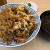 天ぷら懐石 いせ - 料理写真: