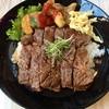 Porco's Diner  - 料理写真:ステーキライス(限定10食)
