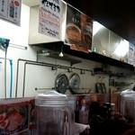 だしと麺 -