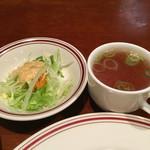 ターボー 80 - セットのスープとミニサラダ