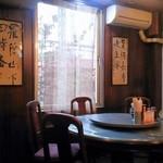 慶楽 - 二階の店内