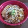 どんぶり名人 - 料理写真:カツ丼 オープン!(2015年11月)