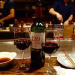 MARUYOSHI - ワイン(銘柄・価格失念)