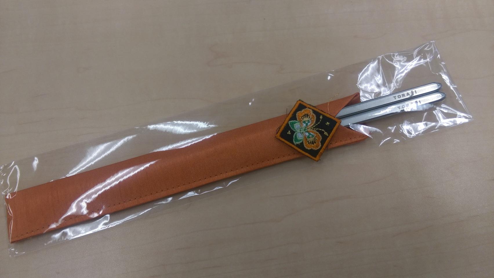 焼肉トラジ 新宿タカシマヤ タイムズスクエア店