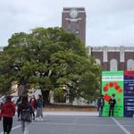ラトゥール - 京都大学のシンボル的な建物「百周年時計台記念館」