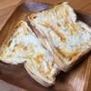 パンキー - 料理写真:「カエンペッパー」食パン