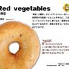 ベーグル&ベーグル - 料理写真:HEALTHY4 赤野菜