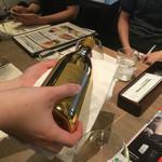 渋谷シティラウンジ - 金色ボトルのボージョレヌーヴォー