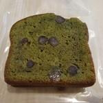 クレイジー カフェ ブランク - 抹茶と大納言小豆のパウンドケーキ