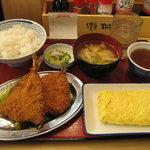 天六食堂 - アジフライと玉子焼定食 577円
