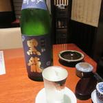 観世水 - 「黒龍」(2015/11)