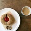 ポコベーグルカフェ - 料理写真:パストラミサンド