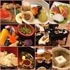 然林房 - 料理写真:✨家族で京都寺院巡りにきました✨
