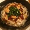 みえ田 - 料理写真:真ダチ ガーリックみそ焼き